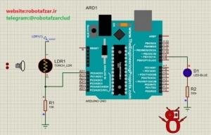 پروژه راه اندازی LDR با آردوینو (5)