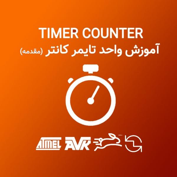 timerconter.part1
